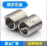 鋼絲螺套螺紋護套螺套304不鏽鋼M12-36