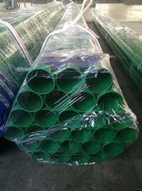 涂塑钢管,衬塑钢管 ,环氧树脂复合钢管材质