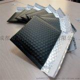 成都导电膜气泡信封袋/PCB板气泡袋/装线路板袋