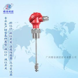 双浮球液位开关,双浮球控制水泵,杆式液位开关