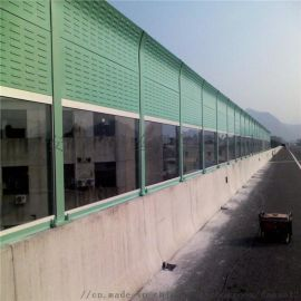 德阳厂家.高速声屏障.铁路隔音墙