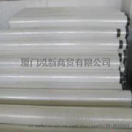 不锈钢保护膜,家具,防盗门保护膜, 钢板pe保护膜