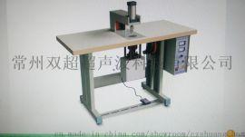 点焊机cc-50无纺布袋焊接