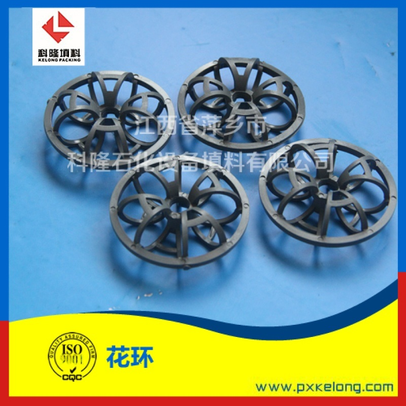 進口CPVC材質泰勒花環DN95氯化聚氯乙烯花環
