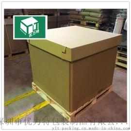 重型纸箱定做 厂家直销