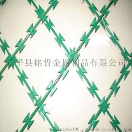 供应防护铁丝网 刀片网 军区刀片刺绳网 机场隔离围栏护栏网