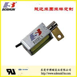 箱櫃電磁鎖 BS-0730L-107