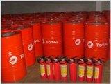 长沙食品级润滑油供应商首选润励化工15364019733