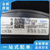 UA723 UA723CDR 全新原装现货 保证质量 品质 专业配单