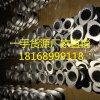 52平行双螺杆挤出机螺纹元件,机筒,螺杆芯轴