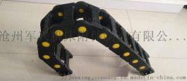 供应承重型耐磨型工程拖链切割机拖链坦克链拖链