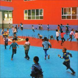 校园教室彩色地板,运动场地地板,宏利达聚氨酯地坪