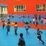 校園教室彩色地板,運動場地地板,宏利達聚氨酯地坪