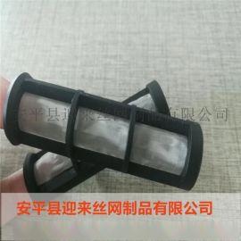 不鏽鋼篩網 304過濾篩網 席型網濾網