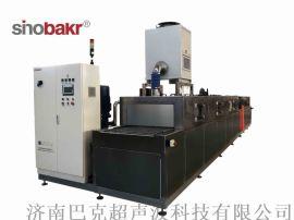 通过式高压喷淋清洗机 工业专用