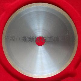 厂家直销金刚石青铜锯片|硬质合金高速钢陶瓷切割片