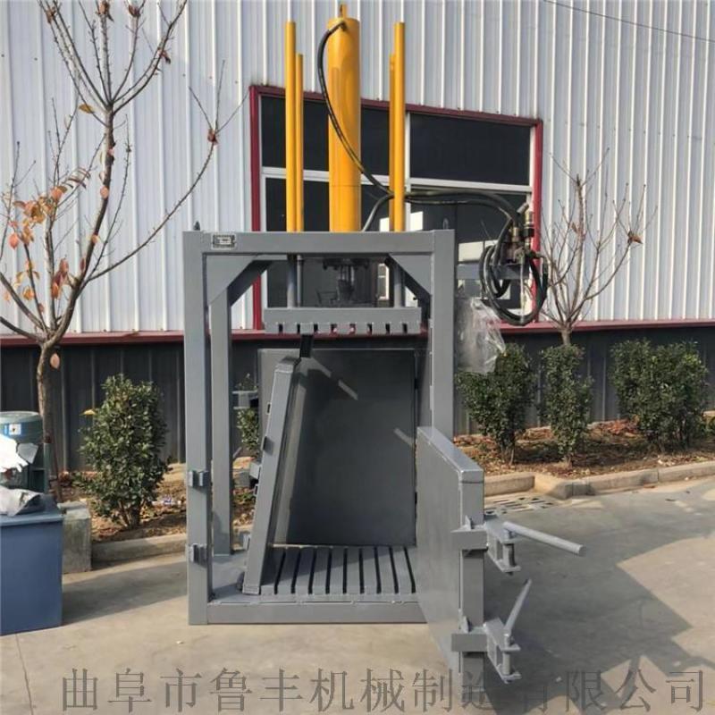 嘉兴20吨小型立式废纸打包机厂家促销