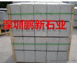 深圳白麻黄锈石黄金钻 深圳卡基诺金石材