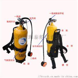正压式空气呼吸器  CCS船检呼吸器
