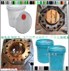 中国注射模具订制18L16升机油桶模具加工制造
