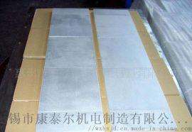 高纯铝、超纯铝、靶材铝板、电子铝、5N纯铝