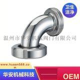 不锈钢快装疏水阀(热动力/热静力)