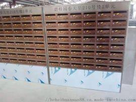 廠家直銷小區信報箱可來圖定製