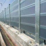 崇左加工城市小区声屏障,隔音板,隔音墙,隔音屏障