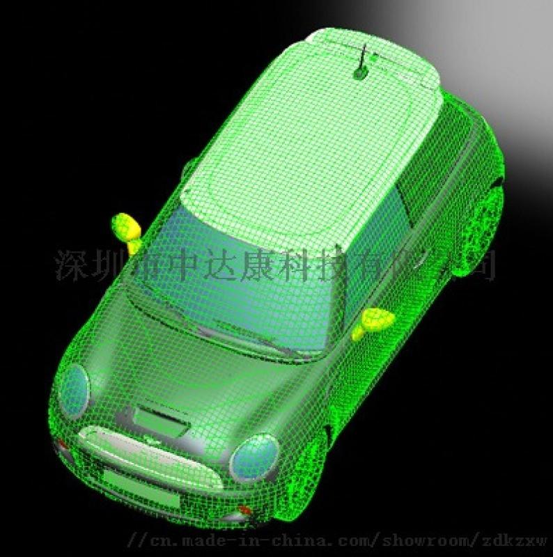 深圳寶安 抄數設計 抄板 模具設計