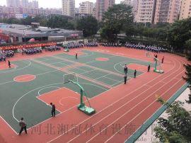 德江幼兒園懸浮拼裝地板貴陽籃球場拼裝地板廠家