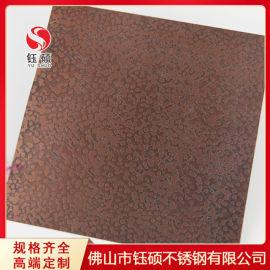 拉丝不锈钢金属字_不锈钢热转印红橡木纹板厂家