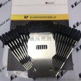 SLD鋼片橡膠異型密封圈湖北武漢廠家直銷