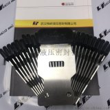 SLD钢片橡胶异型密封圈湖北武汉厂家直销