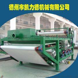 洗煤沙石厂用凯力德全自动压滤机 电镀打桩带式分离机