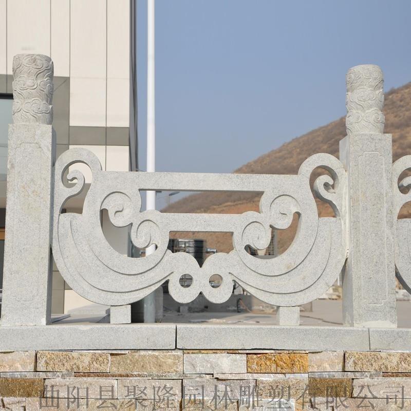 栏杆-石材栏杆-草白玉栏杆厂家直销