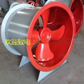 厂家直销防腐防爆轴流风机价格低
