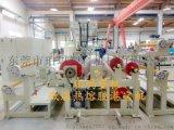 广东珀玛TPU低温热熔胶港宝鞋材设备