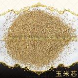 上海易芙汽车配件抛光用玉米芯 36#玉米芯