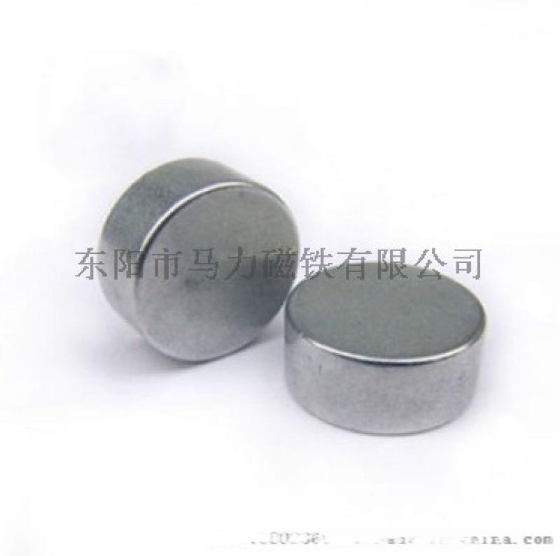 圆形手机耳机磁铁 扬声器音响喇叭磁铁 强力磁石