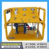 厂家直销液压控制系统 气动增压动力单元
