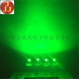 5mm草帽绿光短脚直插式LED发光二极管
