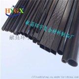 供应碳纤维制品  碳纤维板 献县环宇碳纤维复合材料