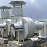 科研楼排风风机,山东科研楼排风机厂家,防腐风机