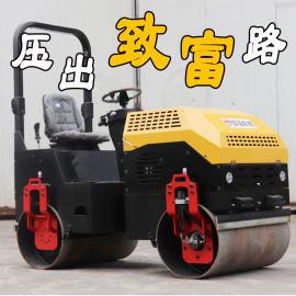 沥青公路压实双钢轮压平机座驾式压路机液压振动压路机
