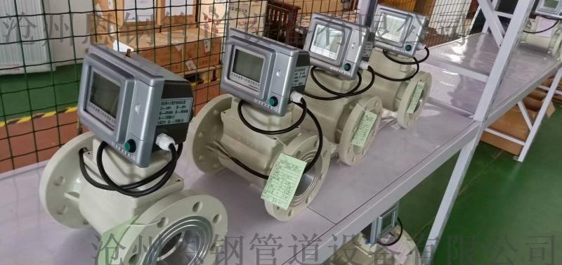 超声波智能流量积算仪厂家
