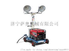 济宁萨奥移动式照明车厂家