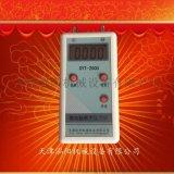 SYT-2000数字式微压计 数字差压计厂家直销