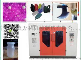 广东海洋球吹塑机全自动吹塑机厂家