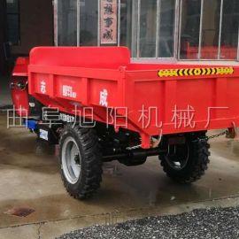 旭阳高低速矿用三轮车工地混凝土柴油运输三轮车