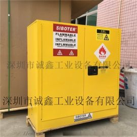 防爆柜厂家安全存储化学品油漆天那水